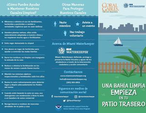 Stormwater Runoff Brochure Cover Spanish.jpg